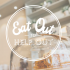 Eat Out to Help Out: The List